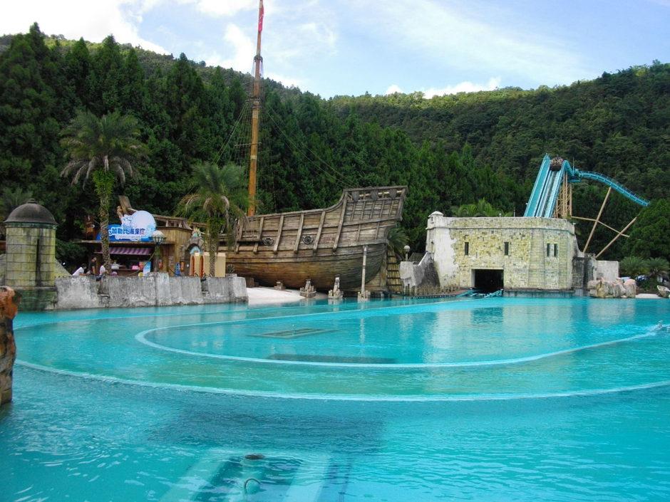Caribbean_Splash_(Formosan_Aboriginal_Culture_Village)